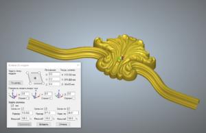 Импорт 3D модели в программу ArtCam 2018